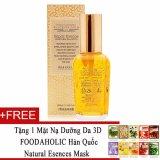 Bán Tinh Chất Dưỡng Da Phục Hồi Beauskin Placenta Gold Repair Essence 50Ml Tặng 1 Mặt Nạ Dưỡng Da 3D Foodaholic Han Quốc Natural Esences Mask