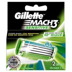 Chiết Khấu Vỉ 2 Lưỡi Dao Gillette Mach3 Sensitive Gillette Hồ Chí Minh