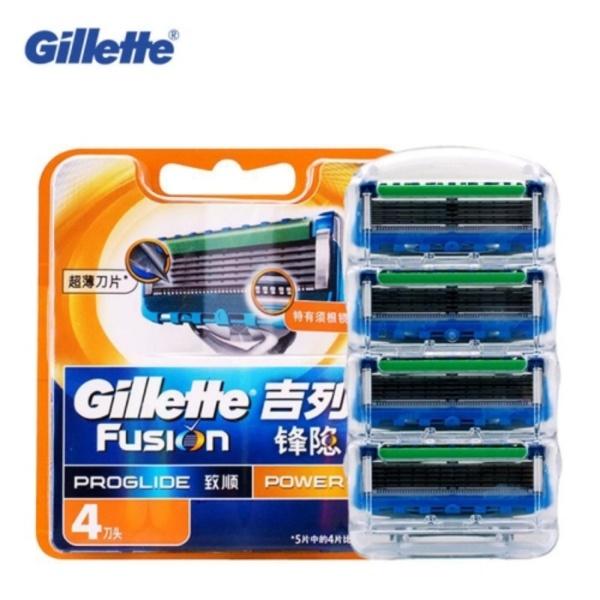 Vỉ 4 lưỡi dao cạo râu Gillette Fusion 5 + 1 giá rẻ