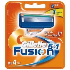 Mua Vỉ 4 Lưỡi Dao Cạo Rau Gillette Fusion 5 1 Trực Tuyến Rẻ