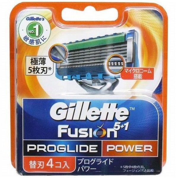 Vỉ 4 Lưỡi Dao Cạo Râu Gillette Fusion Proglide Power 5+1. nhập khẩu