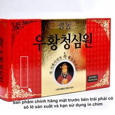 An Cung Ngưu Hoàng - Hàn Quốc By An Hòa Khang.
