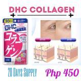 Mua Vien Uống Collagen Dhc Giup Lam Đẹp Da 360 Vien Hang Nhật Bản Trực Tuyến Việt Nam