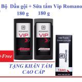 Bán Vip Romano Bộ Sản Phẩm Dầu Gội 180 G Sữa Tắm 180 G Tặng Khăn Tắm Rẻ Trong Vietnam