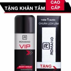 Hình ảnh VIP Romano - Xịt ngăn mùi toàn thân 150 ml ++ Tặng khăn tắm