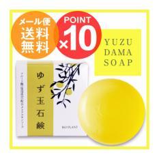 Xà Bông Tẩy Da Chết Yuzu Dama Soap nhập khẩu