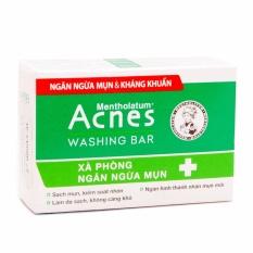Hình ảnh Xà phòng ngăn ngừa mụn Acnes 75gram