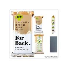 Mã Khuyến Mại Xa Phong Trị Mụn Lưng For Back Medicated Soap Của Nhật Hà Nội