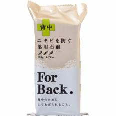 Mua Xa Phong Trị Mụn Lưng Pelican For Back Medicated Soap 135G Japan