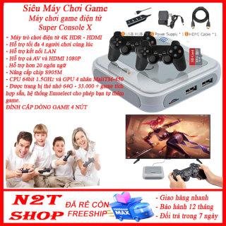 Máy chơi game điện tử Super Console X, Máy chơi game, máy chơi gamer cầm tay, hỗ trợ thẻ nhớ 64 33000 game- Máy trò chơi điện tử 4K HDR - HDMI - Hỗ trợ 4 tay cầm - Hỗ trợ kết nối LAN, máy chơi game mini cầm tay thumbnail
