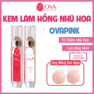 Kem làm hồng nhũ hoa OvaPink, giảm nhanh thâm, ủ dưỡng, làm hồng ti, an toàn và hiệu quả nhanh trong 7 ngày, dung tích 10ml thumbnail