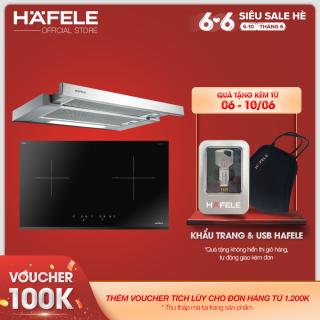 [PROMO] Máy Hút Mùi Âm Tủ Hafele HH-TI60D (60cm) + Bếp Từ 2 Vùng Nấu Hafele 770x450mm HC-IS772EA