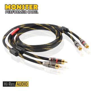 Dây tín hiệu Audio Monster standard 100 hai đầu RCA chống nhiễu - Dây RCA Monster cao cấp 1.5m thumbnail