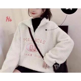 Áo khoác lông trắng 03 HSU1 thumbnail