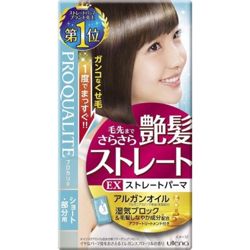 Duỗi tóc Utena tóc ngắn dùng tại nhà giá rẻ