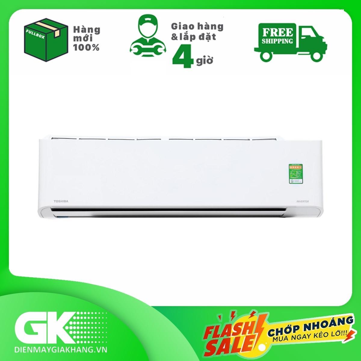 Bảng giá Máy lạnh Toshiba Inverter 2 HP RAS-H18PKCVG-V, nhãn năng lượng tiết kiệm điện 5 sao, tiết kiệm điện, lọc bụi, kháng khuẩn, khử mùi - Bảo hành 24 tháng: