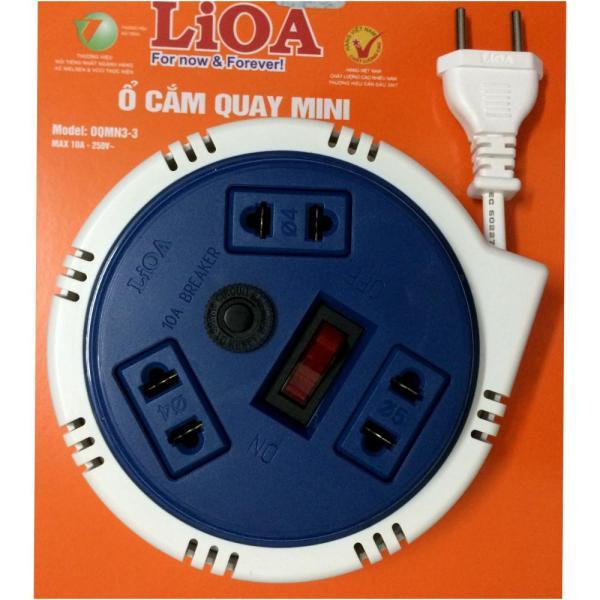 Ổ cắm kéo dài quay tay LiOA- cuộn dây kín - kiểu đĩa bay mini - OQMN3-3