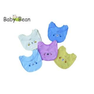 Yếm Ăn Dặm hình Gấu, Mèo cho Bé Sơ Sinh BabyBean