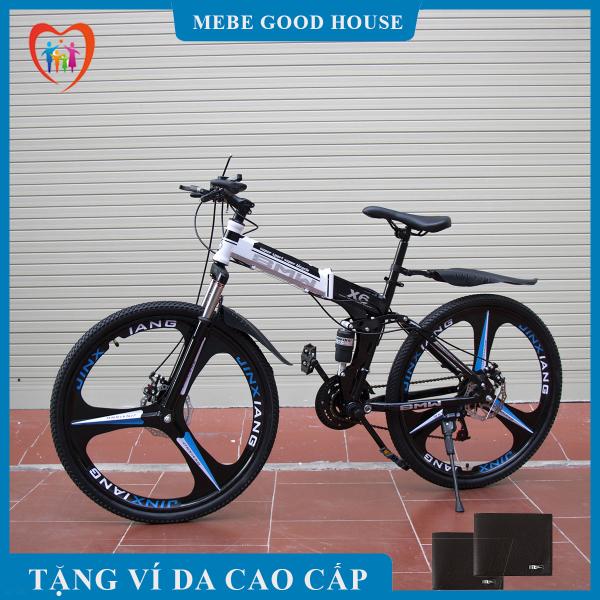 Mua Xe đạp thể thao, xe đạp địa hình BMV gấp gọn mâm đúc, khung thép siêu bền, phanh đĩa 7 cấp độ, phù hợp với mọi lứa tuổi cả nam và nữ. Bảo hành 3 năm lỗi 1 đổi 1 trong 7 ngày