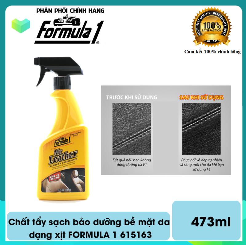 Chất tẩy sạch bảo dưỡng bề mặt da dạng xịt FORMULA 1 615163