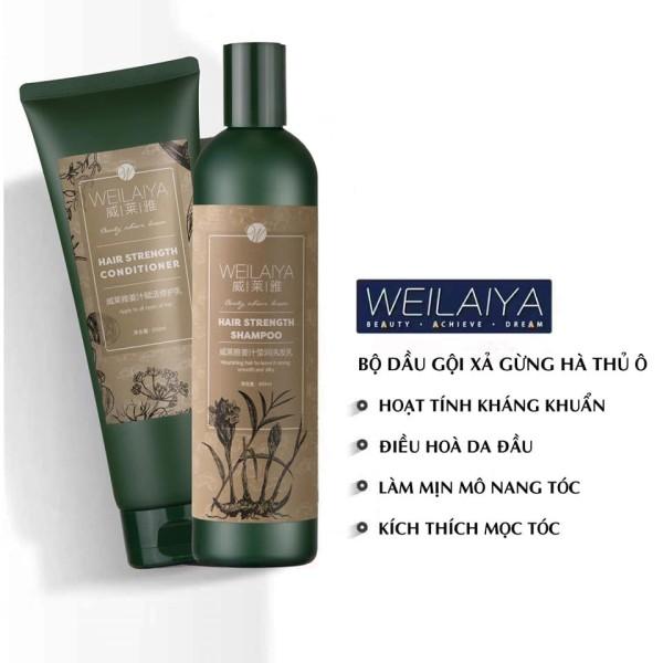 dầu xả 250ml Weilaiya tem trắng chất gừng hỗ trợ mọc tóc và chống rụng tóc mẫu mới giá rẻ
