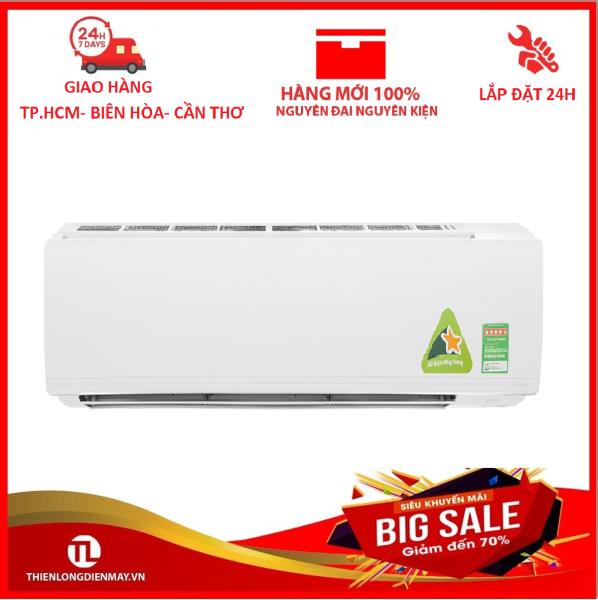Bảng giá Máy lạnh Daikin Inverter 2 HP FTKC50UVMV