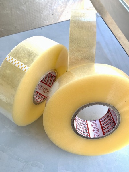 Mua Cuộn băng keo trong gói hàng loại 1 Kg bản 4.8cm