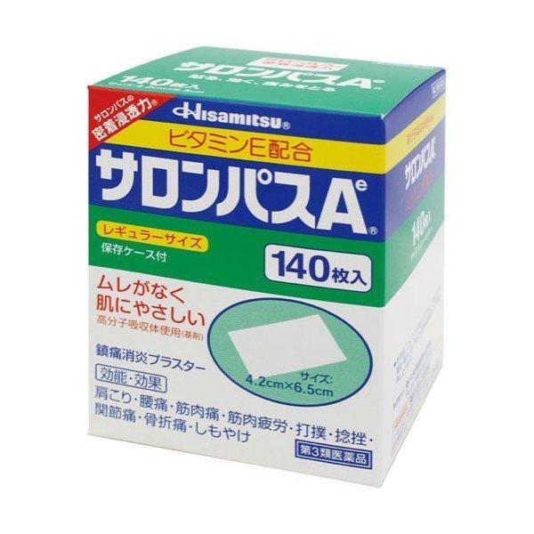 Miếng dán giảm đau Salonpas Nhật Bản hộp 140 miếng nhập khẩu