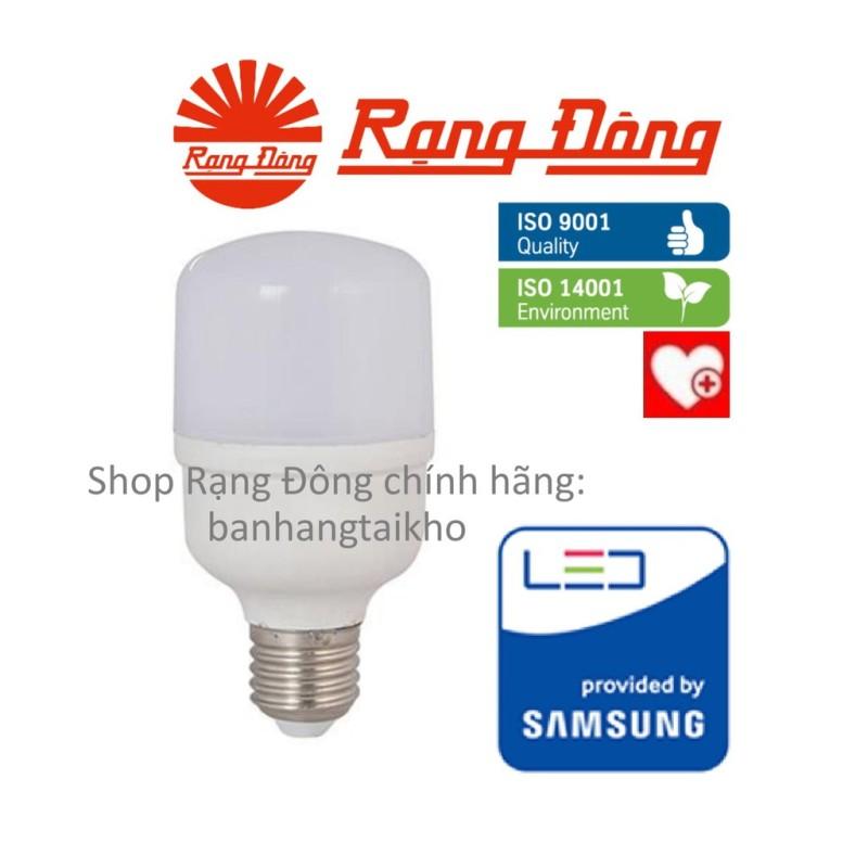 Bóng Đèn Led Trụ 12W Rạng Đông - Samsung Chipled