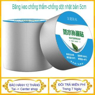 [HOT] Băng Keo Siêu Dính Đa Năng, Keo dán chống thấm đa năng chính Nhật bản dùng cho dán tường, trần nhà, mái tôn, ống nước, bể nước, xô chậu, phao bơi, bể bơi, đồ bơm hơi, bạt oto rộng 5cm dài 5m - center shop thumbnail