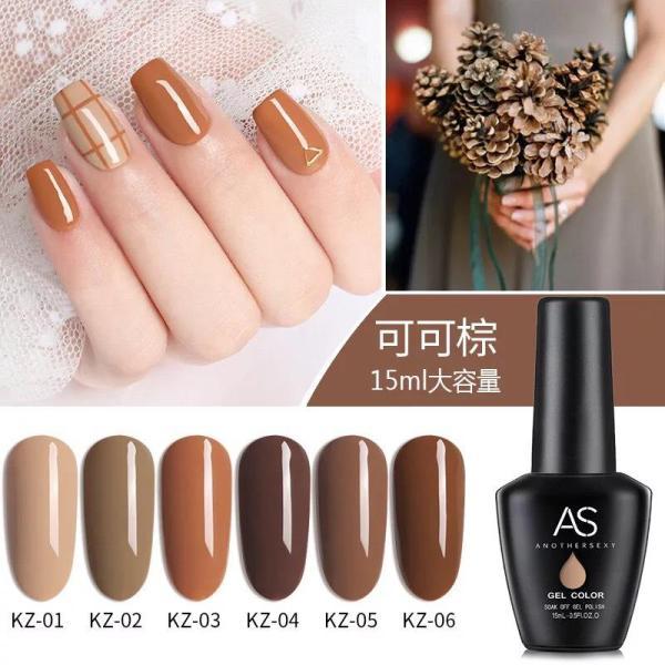 Sơn gel AS bền màu cực kì mướt 15ML (dành cho tiệm nail chuyên nghiệp) - KZ