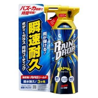 CHAI XỊT PHỦ BÓNG, PHỦ NANO CHỐNG BÁM NƯỚC ĐA NĂNG RAIN DROP W-526 SOFT99 JAPAN thumbnail