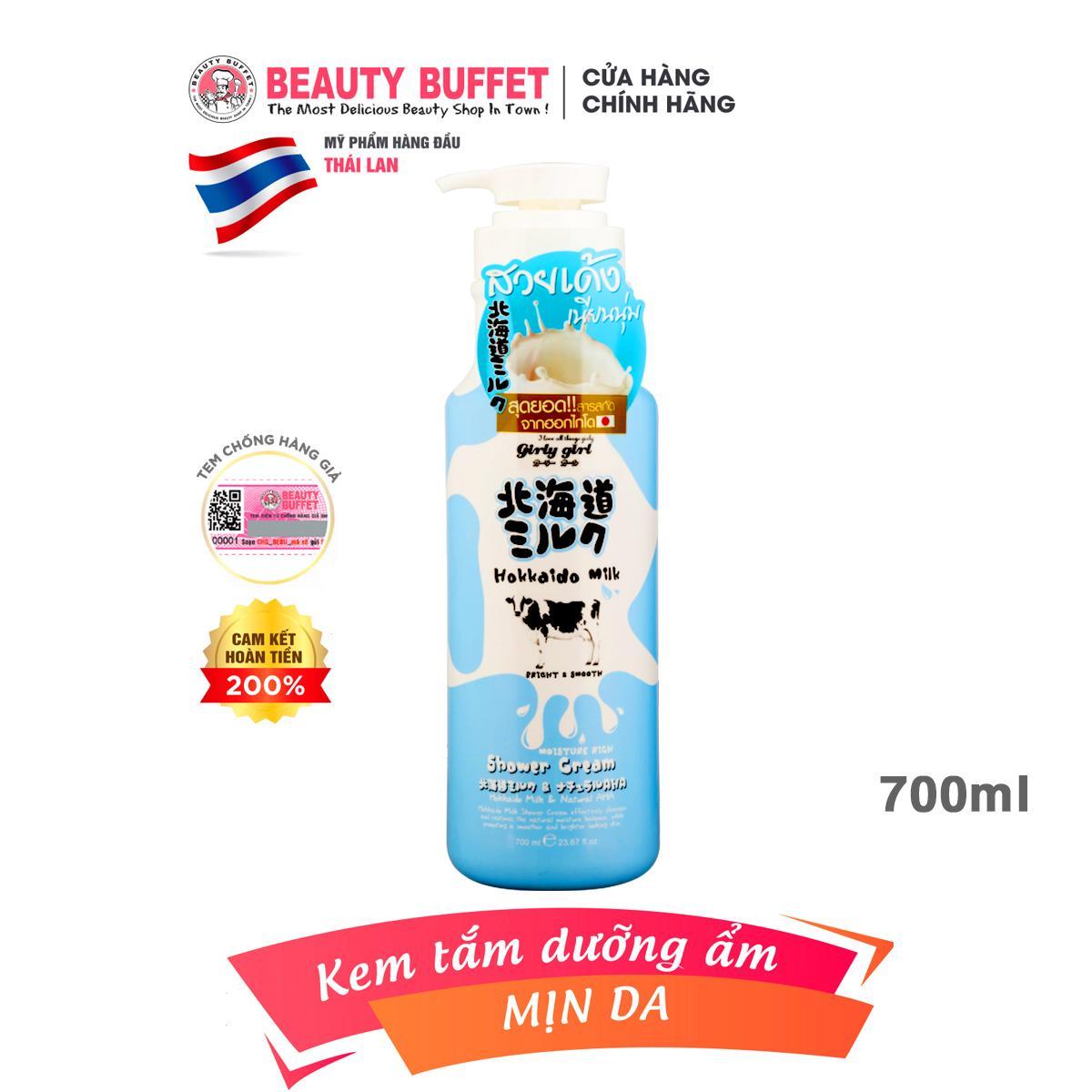Kem tắm dưỡng ẩm và sáng mịn da từ Protein sữa Girly Girl Hokkaido 700ml cao cấp