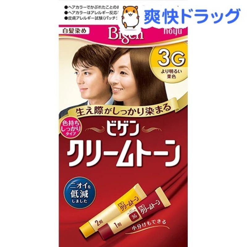 Thuốc Nhuộm tóc  Phủ Bạc Bigen  Số 3G Nhật Bản, thuốc nhuộm tóc thảo dược, an toàn cho da, dưỡng tóc mềm  mượt - Màu nâu sáng, Ashley Mart cao cấp