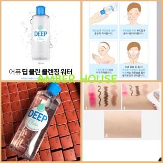 Nước tẩy trang Apieu Deep Clean sản phẩm tốt chất lượng cao cam kết như hình độ bền cao xin vui lòng inbox shop để được tư vấn thêm về thông tin thumbnail