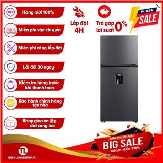 [Nhập ELJUN21 giảm 10% tối đa 200k đơn từ 99k][Trả góp 0%]Tủ lạnh Toshiba 407 lít RT535WE(06)-MG thumbnail