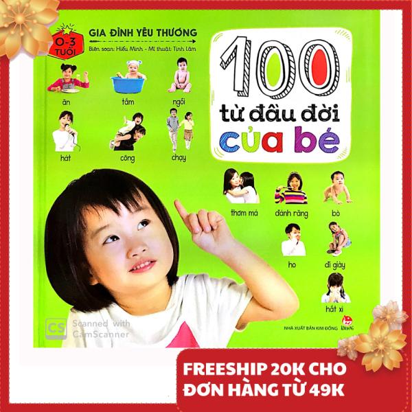 Mua Sách cho bé - 100 Từ Đầu Đời Của Bé Gia Đình Yêu Thương