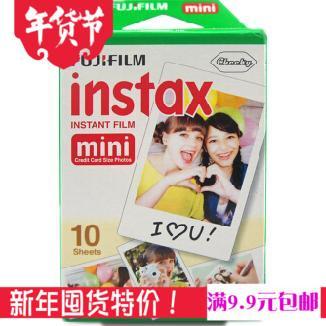 Chính Hãng Fujifilm Polaroid Giấy In Ảnh Mini7smini25mini8 Mini90 Mini CuộN Phim Viền Trắng 10 Tờ