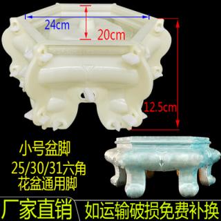 khuôn đúc chậu lục giác 30( khuôn ABS có lòng trong) khuôn chậu abs siêu bền Dễ sử dụng cho người mới làm thumbnail
