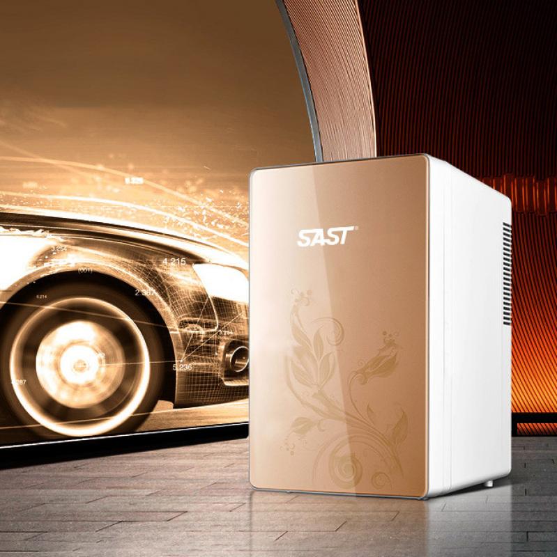 Tủ lạnh mini 16 lít SAST ST16L 2 chế độ làm lạnh hâm nóng hai dây nguồn tiện dụng màu gold sang trọng