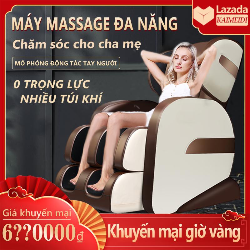 [HCM]Ghế massage máy mát xa KAIMEIDI toàn tự động xoa bóp đa chức năng từ cổ đến chân cảm giác không trọng lực