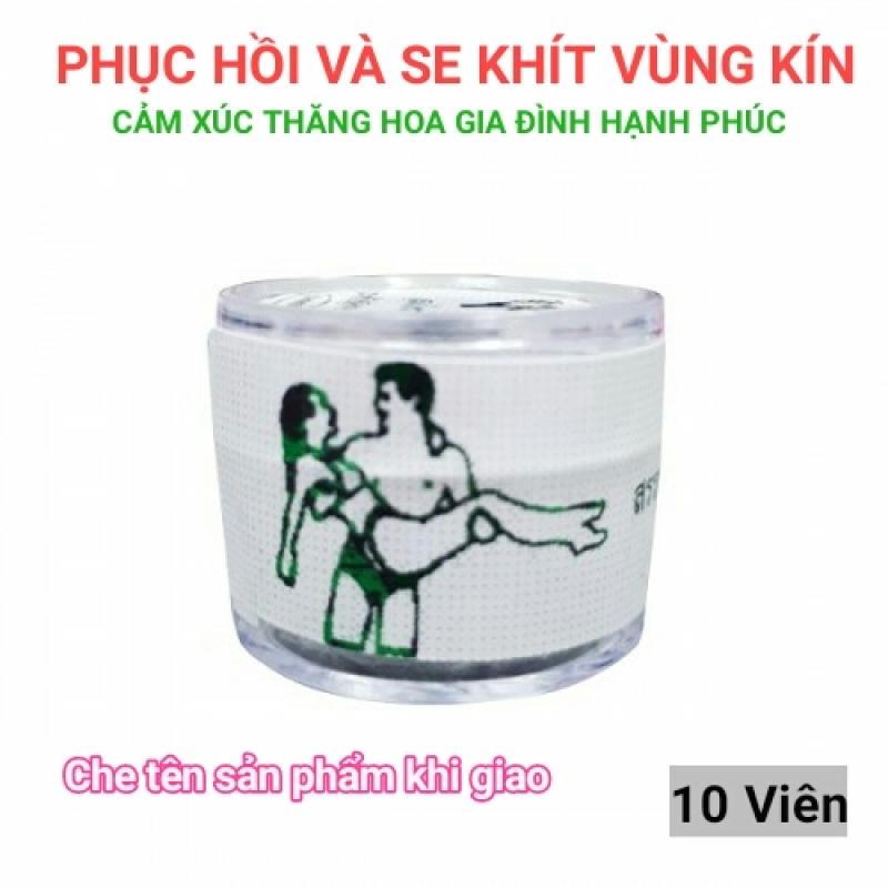 Combo hộp Đặt se khít phụ khoa của Thái Lan (1 hộp 10 viên) ( Khánh LINH )