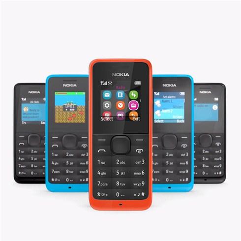 ĐTDĐ Nokia 105 - Full Box ( Bảo hành 12 tháng )