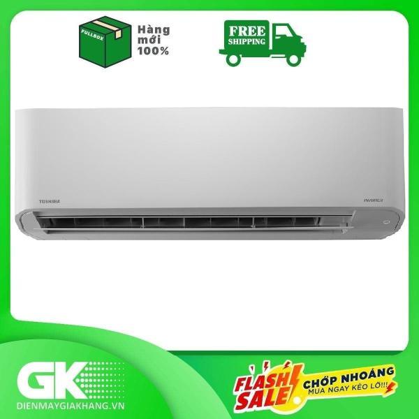 Bảng giá Máy lạnh Toshiba Inverter 2 HP RAS-H18C2KCVG-V Mẫu 2020