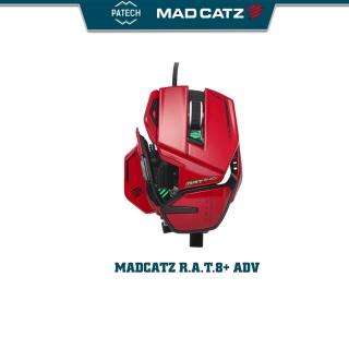 Chuột máy tính MADCATZ R.A.T.8+ ADV - Hàng chính hãng thumbnail