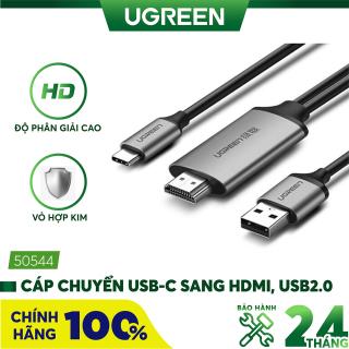 [Nhập ELMAY21 giảm thêm 10% đơn từ 99k] Dây cáp chuyển đổi USB type C sang HDMI, hỗ trợ cổng nguồn sạc USB2.0, dài 1.5m, hỗ trợ 4K UGREEN CM183 50544 thumbnail