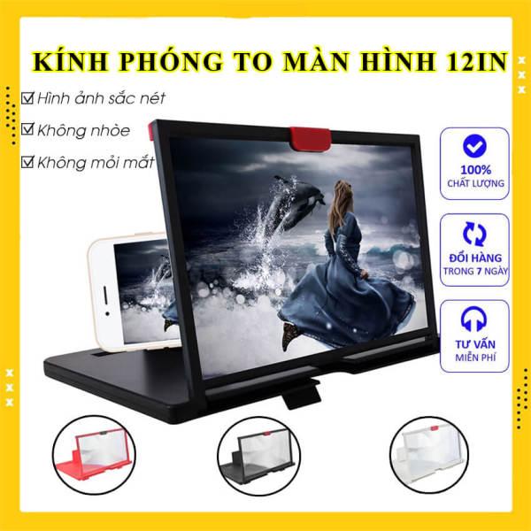Kính phóng to màn hình điện thoại 5D 12 inch sắc nét chống mỏi mắt, kính phóng đại màn hình điện thoại cỡ lớn, kính 5D phóng to màn hình điện thoại