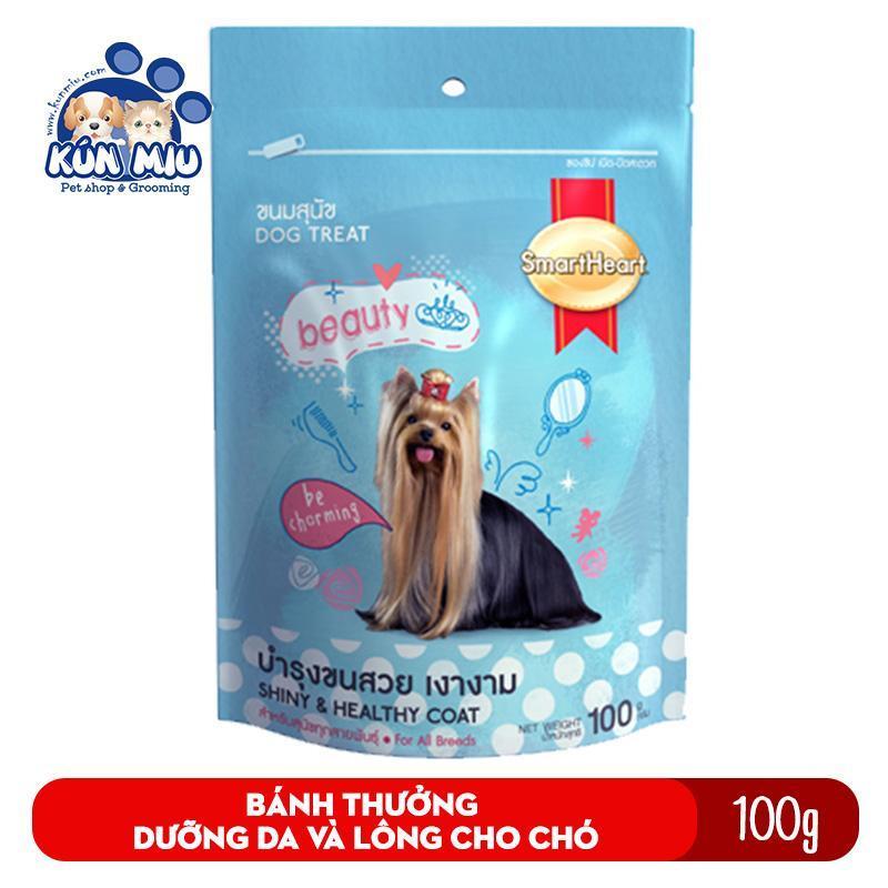 Bánh thưởng dưỡng da và lông cho chó Smartheart Shiny and healthy coat 100g