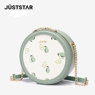 Túi đeo chéo nữ Just Star hình trống BST bơ xanh - MG60 thumbnail