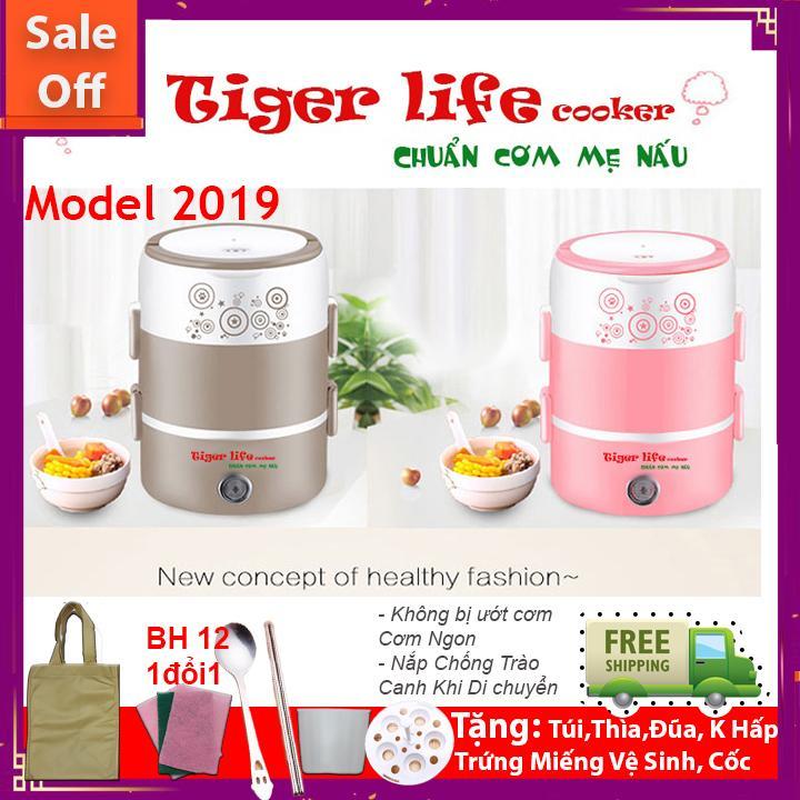Hộp cơm Hâm Nóng, Hộp Cơm Văn Phòng Tiger Life Bh 12 1 Đổi 1 Tặng full đồ Dùng Model 2019